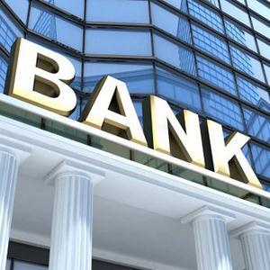 Банки Стародуба