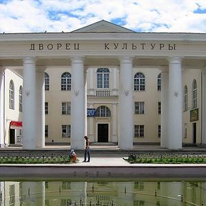 Дворцы и дома культуры Стародуба