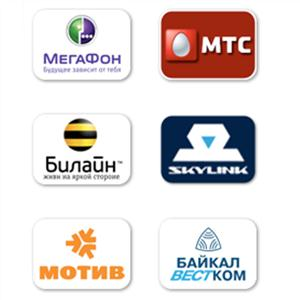 Операторы сотовой связи Стародуба