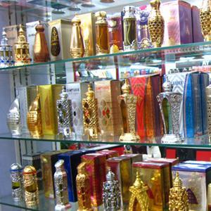 Парфюмерные магазины Стародуба