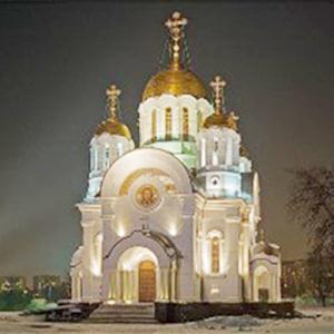Религиозные учреждения Стародуба