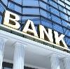Банки в Стародубе