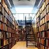 Библиотеки в Стародубе