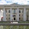 Дворцы и дома культуры в Стародубе