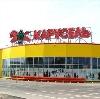 Гипермаркеты в Стародубе