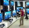 Магазины электроники в Стародубе