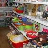 Магазины хозтоваров в Стародубе