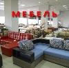 Магазины мебели в Стародубе