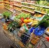 Магазины продуктов в Стародубе