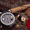 Охотничьи и рыболовные магазины в Стародубе