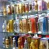 Парфюмерные магазины в Стародубе