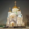 Религиозные учреждения в Стародубе