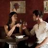 Рестораны, кафе, бары в Стародубе