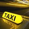 Такси в Стародубе