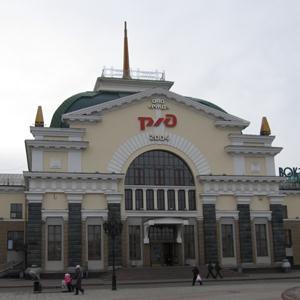 Железнодорожные вокзалы Стародуба